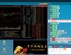 广东期货直播间开发制作,黄金白银直播室软件搭建