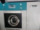 低价出售一台干洗机