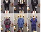童装女装货源团队厂家诚招微商加盟与代理