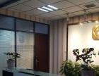 政务财智中心精装500平家具齐全办公室居多看房随时