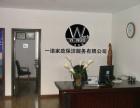 隆尧县一诺家政保洁公司