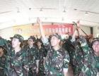 滁州军事拓展训练公司哪家好?