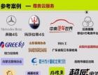 【长雅集团】阿里云腾讯云合作伙伴 商城网站高端开发