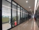成都隔墙 成都隔断 成都办公玻璃隔断 成都办公玻璃隔墙