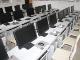 郑州计算机培训