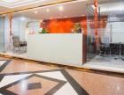 科技京城 小型办公室 2380元起 拎包办公