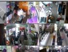 专业安装高清 网络摄像头 安防监控为您安全保驾护航