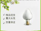 广东厂家十一烷二酸现货供应质量放心包退换