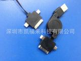 供应苹果单/双拉伸缩线USB线 一拖三数据线 苹果三星htc三合