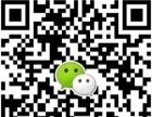 聚爱网络,专业的网站开发团队