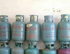 晋安区,液化气,BP气配送,快速,川田液化