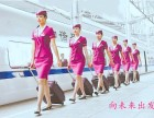 重庆轨道学校2019年最新招生信息