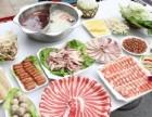 海底捞火锅加盟公司负责培训开店
