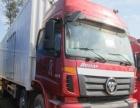 公司扣留一批前四后四箱式货车 国4发动机 可分期付款