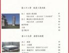 猿辅导期末考试总复习,初中数学卜庆滨,滨州学员优惠
