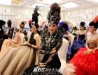 江门台山排名美容学校 化妆学院江门江海