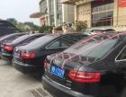 奔驰S500L或宝马7405台奥迪A6L婚车车队