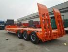 转让 货车厂家专业生产各种挖掘机运输车