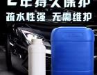 巧夺天工汽车漆面纳米液体玻璃保养套装