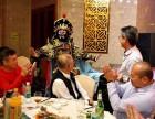 寮步万江开业庆典活动策划主持舞蹈魔术变脸乐队演奏