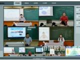 黑龙江录制课程 黑龙江录播系统