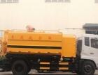 转让 市政环卫车洒水车市政环卫车制造厂家