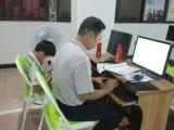 工程绘图设计师 广告设计 室内设计 CAD 美工策划 东翔
