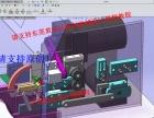 东莞长安专业非标机械设计培训课程