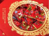 滕源红   枣生贵子  枣子糖 独立包装的阿胶枣
