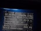 福特 野马 2012款 5.4T 手动 豪华型【Car king