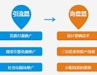 营销型网站建设四川纵横天辅行网络科技有限公司