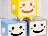 可爱卡通方形笑脸 卷纸纸巾抽 家用纸巾盒 抽纸盒