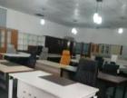 各种办公家具桌椅厂家生产直销