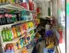 (个人)太原南街超市便利店出兑生意转让 位置好出兑