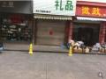 永康市,五金城旁边,东站附近高镇商业商业街