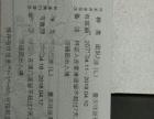 芜湖市续签