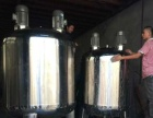 小型洗洁精设备,洗衣液生产设备,汽车玻璃水设备