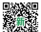 武汉沌口新桥外语日语,有外教