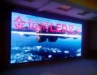 山东金运河LED质量升级中