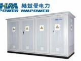 赫兹曼电力 HMpower 专业生产常压密封空气绝缘开关柜