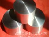 现货供应TA4钛合金钛棒 α