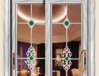 隔热铝合金门窗 定制隔热铝合金门窗 江门厂家定制