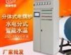 中国电暖器厂哪家好亚新电器