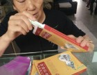 南阳市仙草活骨膏预防骨病效果好