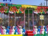 欢乐喷球车价格,儿童欢乐喷球车游乐设备
