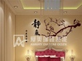爱美瑞硅藻泥——中国硅藻泥十大品牌