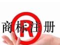 代理注册 商标 logo 东营本地商标