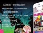 巨星关晓彤代言15年老品牌珂洛丽美甲零成本加盟