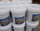 真石漆厂家 一站式外墙装饰服务 包工包料工程施工