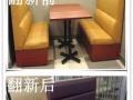 酒店家具维修翻新定制卡座沙发酒吧高吧桌椅酒吧沙发